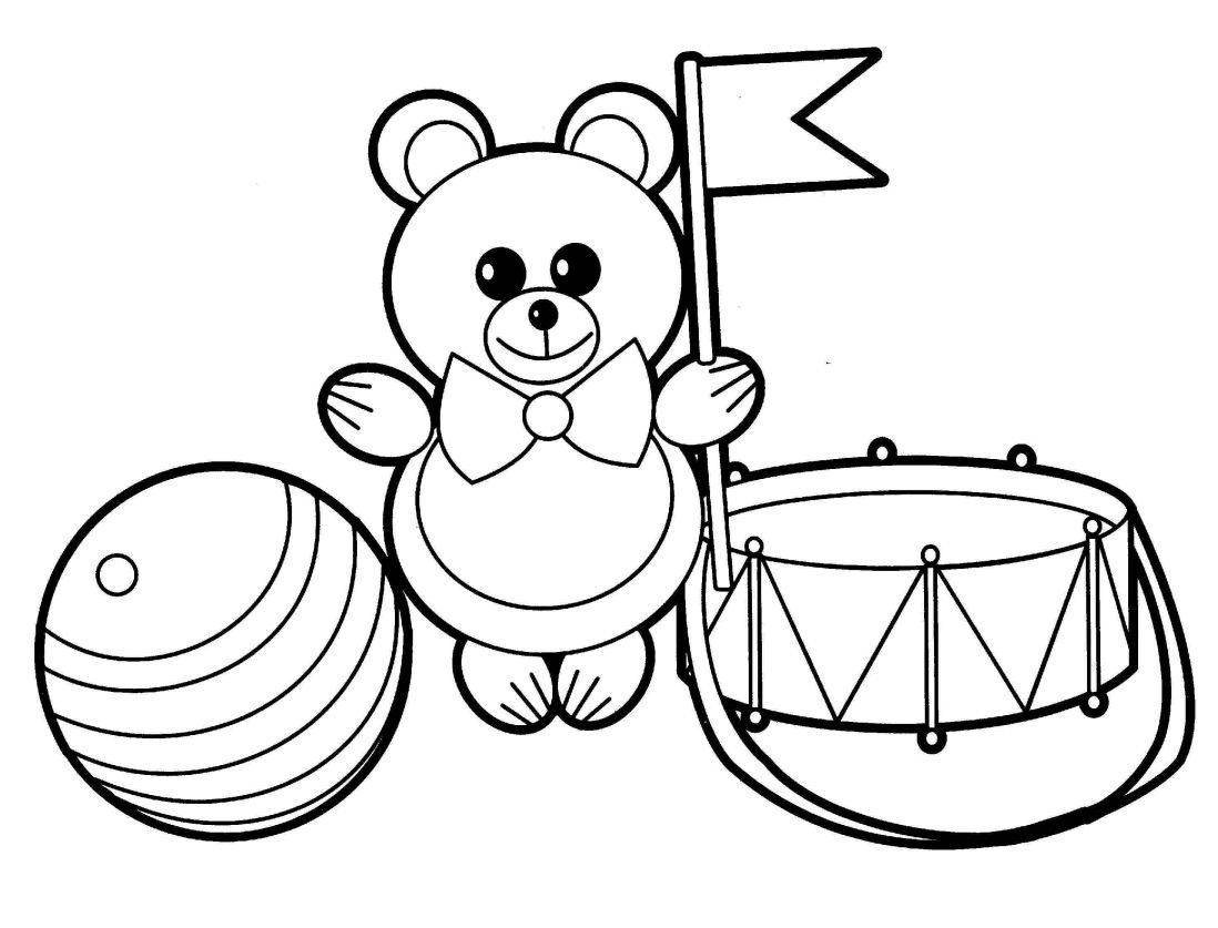 Раскраски для маленьких Игрушки