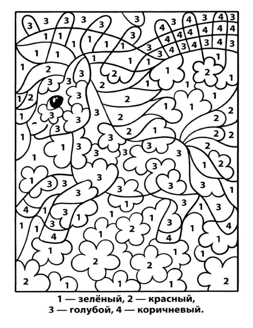 Раскраски по номерам для самых маленьких - Veronica