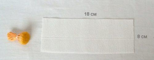 Красивые ромашки из гофрированной бумаги