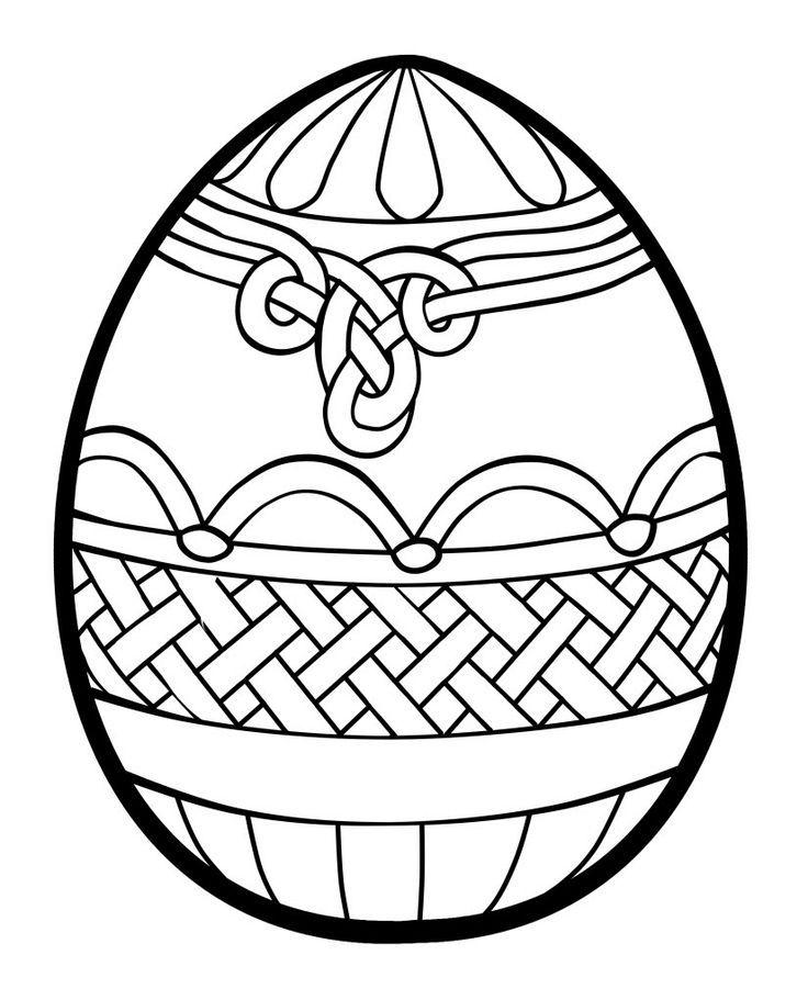 Яйцо пасхальное картинка для раскрашивания