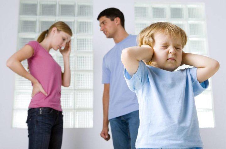 Дискуссии родителей и детей